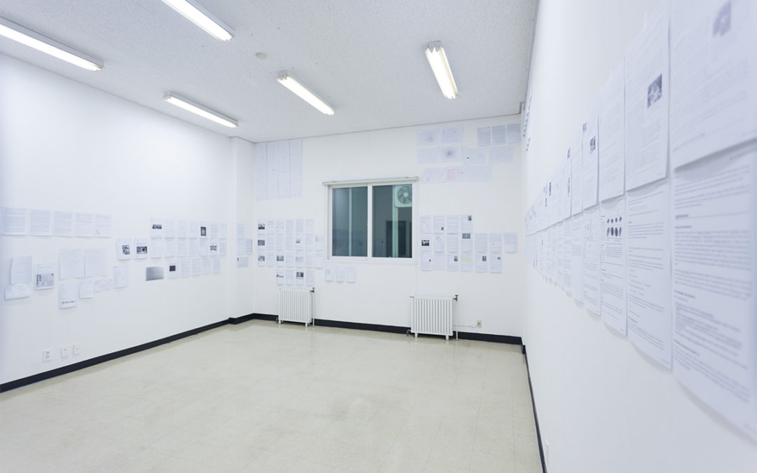 untitled (metric tensor), 2018 installation view MMCA Changdong, Seoul